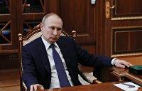 Путин: Ситуация в мире не может не вызывать беспокойство