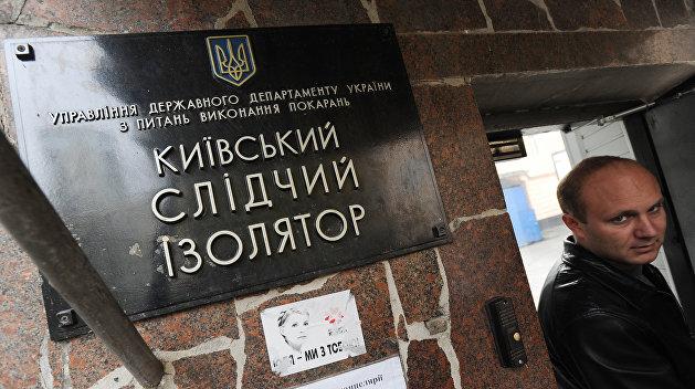 Минюст Украины продает Лукьяновское СИЗО