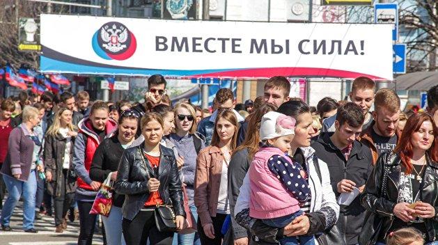 ДНР: четыре года независимости