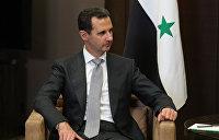 В Киеве оценят шансы Асада стать уголовником