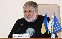 Игорь Коломойский: кто он