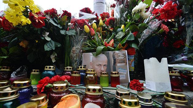 Адвокат: Власть убийством Бузины решала ряд стратегических задач