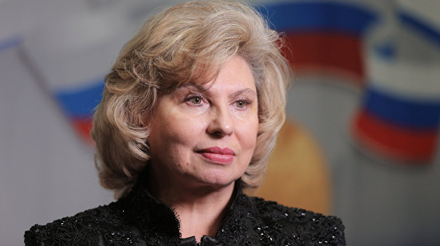 Дело «Норда»: Москалькова ждет помощи от Украины