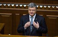 За год доходы Порошенко выросли в десятки раз — декларация