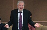 Россия отказалась докапитализировать Всемирный банк
