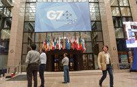 «Большая семерка» готова ужесточить антироссийские санкции