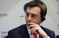 Гиперлуп Омеляна: политики, которых вы заслужили