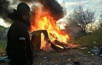 Украинская полиция посмотрела видео разгона цыган на  «Лысой горе»