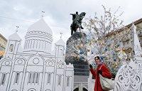 Москвичи отреагировали на слова Порошенко об их городе — видеоопрос