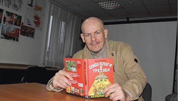В Москве вышла в свет уникальная книга об Олесе Бузине