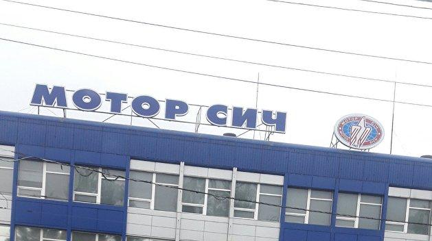 Охрименко: Пока «Мотор Сич» не достанется Порошенко, у завода будут проблемы