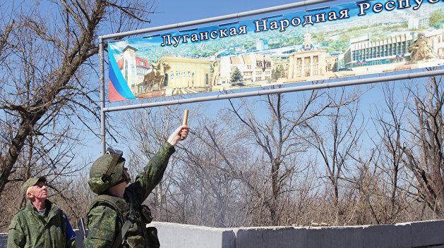 Власти ЛНР ждут диверсии на магистральном трубопроводе