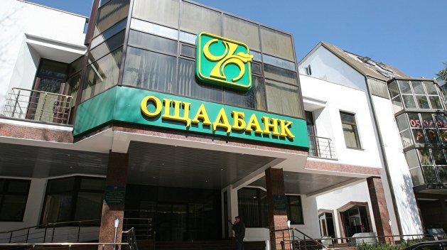 «ПриватБанк» ждет поглощение «Ощадбанком»