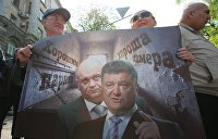 Куда Порошенко завел Украину