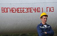 """Газовая война: что будет с Украиной и Европой после запуска """"Силы Сибири"""""""
