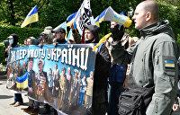 Нацисты из С14 находятся на прикорме у СБУ – Бондаренко