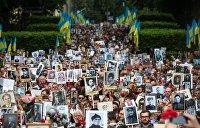 Радикалам назло: «Бессмертный полк» собрал рекордное количество участников в Киеве
