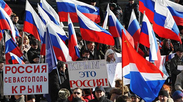Крыму нельзя, другим можно? Как регионы мира меняли прописку