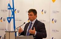 Климкин обозначил «красную линию» в отношениях Украины и Венгрии