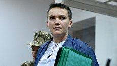 Савченко обидело, что ее поиск работы вызвал фурор в СМИ