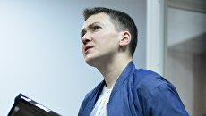 «Ваших денег нам не надо»: Савченко предлагает отказаться от помощи США