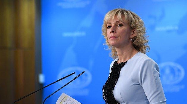Захарова: Украина использует бандитские методы в Керченском проливе