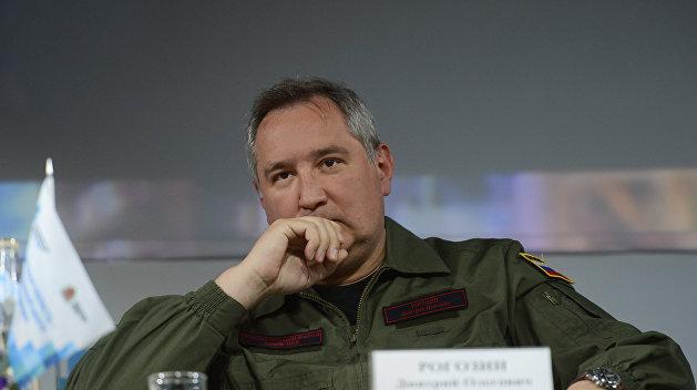 Рогозин назвал символику военной разведки Украины «дебильной»