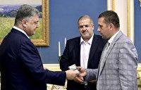 Представителя Порошенко по Крыму уволили за честность — Джемилев и Найем