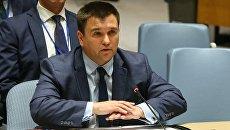 Под столом: Климкин рассказал о секретных рычагах влияния Украины на Белоруссию