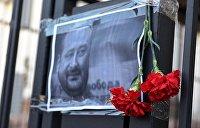 Суд Киева объявил в розыск организатора несостоявшегося убийства Бабченко