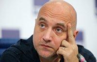 Партия Прилепина предложила провести референдум о присоединении Донбасса