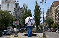 Поворозник: Неразвитую гостиничную инфраструктура Киева в период проведения Лиги чемпионов УЕФА спасли киевляне