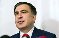В ЛНР вспомнили о Майдане и завели дело на Саакашвили