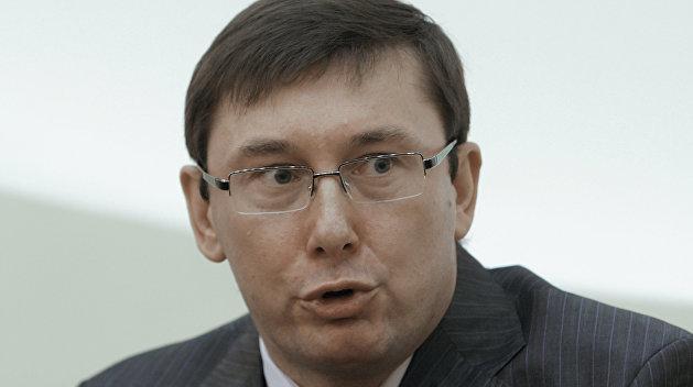 Экс-глава украинской «оборонки» высмеял Луценко
