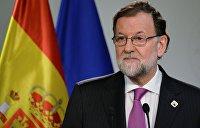 «Взгляд»: Мадрид показал Киеву, как нужно было поступить с Януковичем и Донбассом