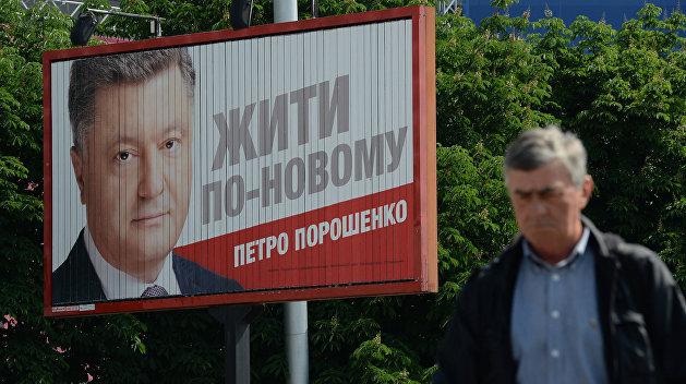 Реакция карандаша на бумагу: Что происходит с президентскими рейтингами на Украине