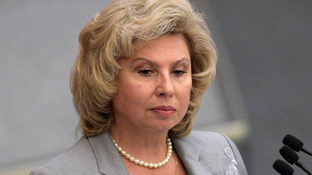 Москалькова: Странно, что Вышинскому не сказали о завершении досудебного расследования