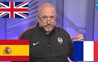«Лица Футбольной Национальности»: Руслан Мармазов размышляет о том, почему малахольные американцы нервируют русского медведя