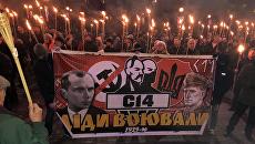 Зачем нацисты Украины проводят ребрендинг под «Общество будущего»