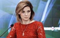 «Эту книгу признают экстремистской на Украине»: Поклонская - о своей автобиографии