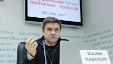 Карасев рассказал, когда обвалится рейтинг власти, если не будет громких посадок