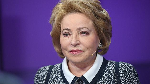 Матвиенко поблагодарила Вышинского за мужество и стойкость