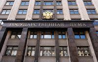 Украинский сайт «Миротворец» нужно приравнять к террористам — депутат Госдумы РФ
