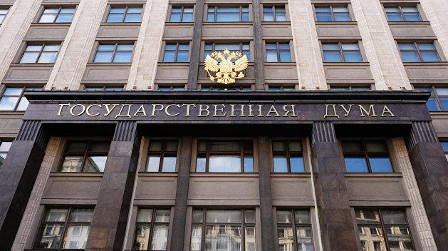 Госдума приняла закон, упрощающий украинцам получение гражданства РФ