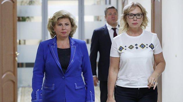Омбудсмены России и Украины планируют встретиться в Греции
