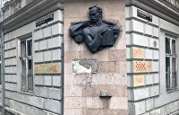 «Франциско-Франковск»: декоммунизация украинского писателя