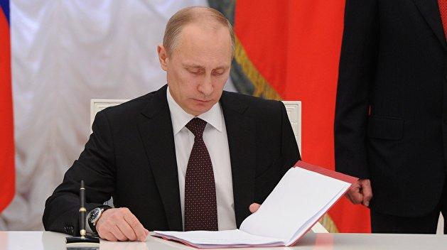 Путин подписал закон об отмене языкового экзамена для русскоговорящих украинцев и белорусов
