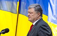 Скубченко высмеял высказывание Порошенко о «российской газовой кабале»