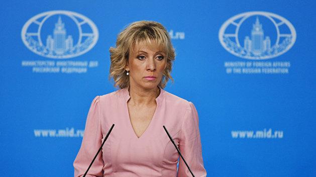 Захарова: На провокации в Керченском проливе Украина не остановится