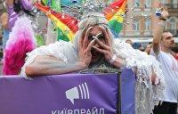 В посольстве США посоветовали гражданам не ходить на гей-парады на Украине